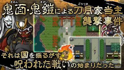「RPG 厄災の血」のスクリーンショット 2枚目