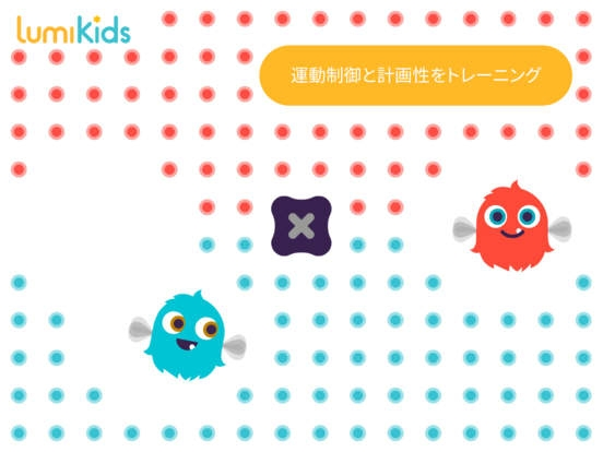 「Lumosity のLumiKids Park, 子供のための幼児知育遊び」のスクリーンショット 3枚目