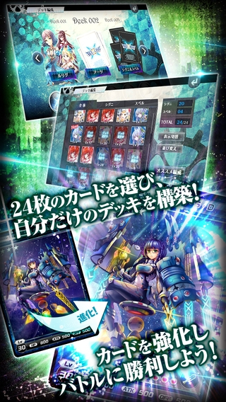 「selector battle with WIXOSS」のスクリーンショット 3枚目