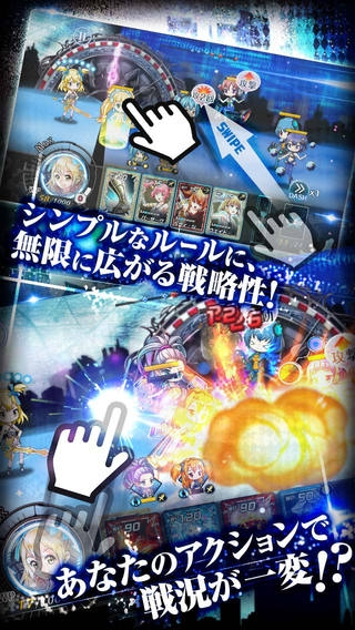 「selector battle with WIXOSS」のスクリーンショット 2枚目