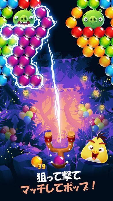 「Angry Birds POP!」のスクリーンショット 3枚目
