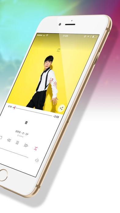 「MUSIC LIVE - 購入した曲を聴くシンプルな音楽再生プレイヤー(iTunes対応)」のスクリーンショット 2枚目