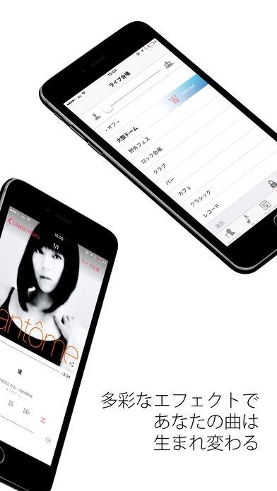 「MUSIC LIVE - 購入した曲を聴くシンプルな音楽再生プレイヤー(iTunes対応)」のスクリーンショット 3枚目