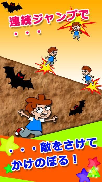 「蹴りジャンプ-停電した洞窟内をひたすらジャンプでかけ登れ!-」のスクリーンショット 3枚目