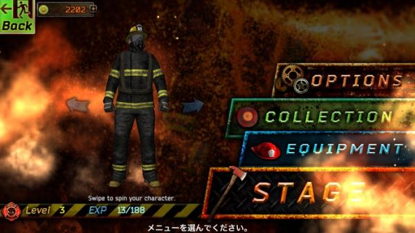 「Courage Of Fire」のスクリーンショット 2枚目