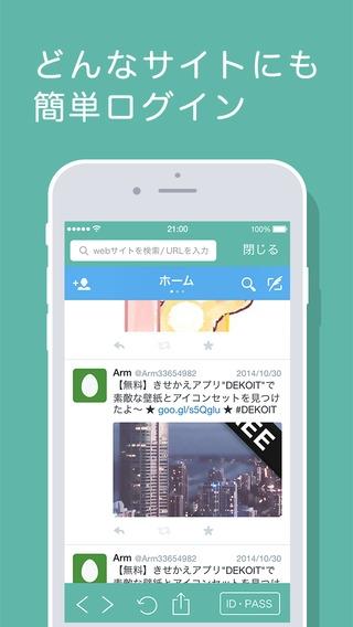 「PassREC(パスレコ)簡単なパスワード管理アプリ」のスクリーンショット 3枚目