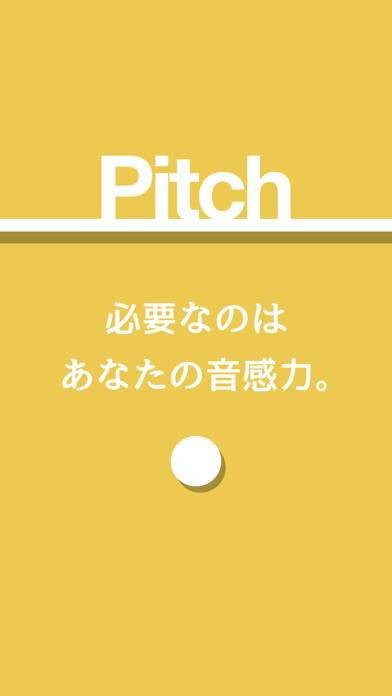 「Pitch - 絶対音感プレイグラウンド」のスクリーンショット 1枚目