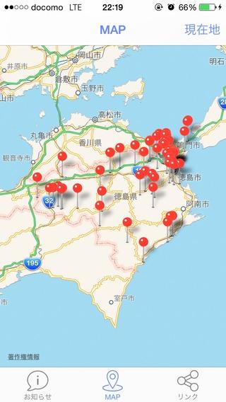「阿波踊り,うず潮,眉山...徳島観光するならコレ!徳島観光マップ」のスクリーンショット 3枚目