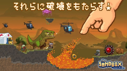 「The Sandbox Evolution」のスクリーンショット 3枚目