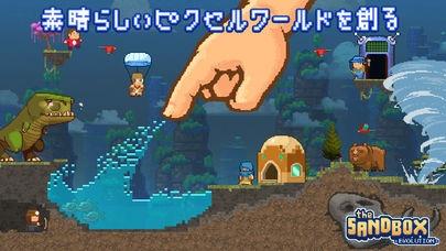 「The Sandbox Evolution」のスクリーンショット 1枚目
