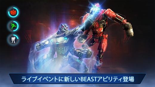 「Real Steel Robot Boxing Champions」のスクリーンショット 3枚目