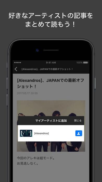 「rockinon.com(ロッキング・オン ドットコム)」のスクリーンショット 3枚目