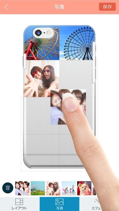 「DMM case - アプリで作るスマホケース!」のスクリーンショット 2枚目