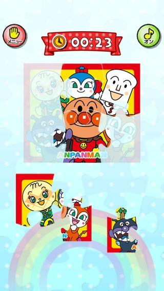 「アンパンマンのジグソーパズル」のスクリーンショット 3枚目