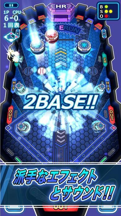 「新野球盤アプリ!ベースピンボール」のスクリーンショット 2枚目
