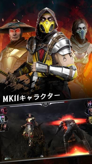 「Mortal Kombat」のスクリーンショット 1枚目