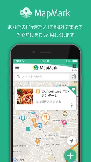 「MapMark - 行きたい場所を地図にブックマーク」のスクリーンショット 1枚目