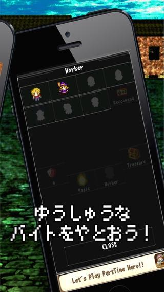 「バイトリーダー勇者 - 居酒屋を経営しバイトを育成する無料のドット絵の放置シミュレーションRPG」のスクリーンショット 3枚目
