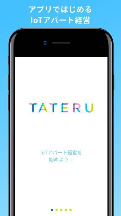 「TATERU Apartment」のスクリーンショット 1枚目