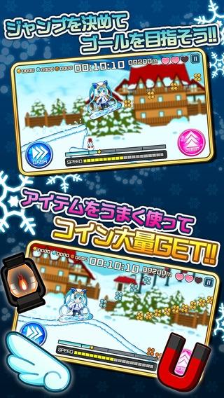 「ブツカランナー SNOW MIKU 2016 Edition」のスクリーンショット 3枚目