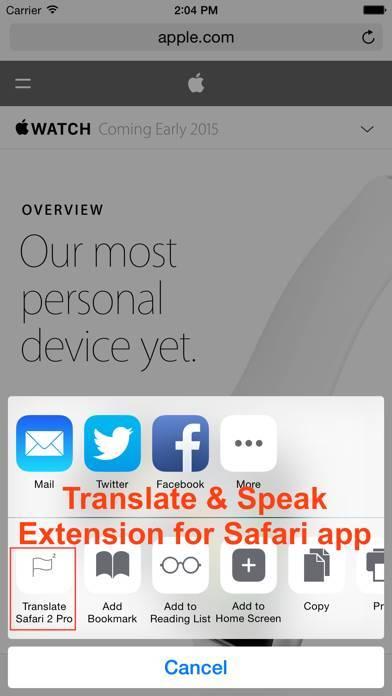 「Translate 2 for Safari」のスクリーンショット 1枚目