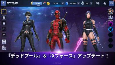 「MARVEL Future Fight」のスクリーンショット 1枚目