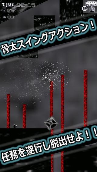 「限界脱出ボール:決死の救出作戦を遂行セヨ」のスクリーンショット 1枚目