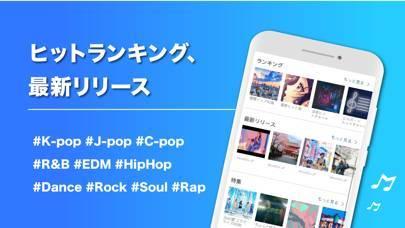 「音楽MP3・ポッドキャストプレイヤー - MixerBox」のスクリーンショット 3枚目