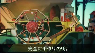 「Lumino City」のスクリーンショット 2枚目