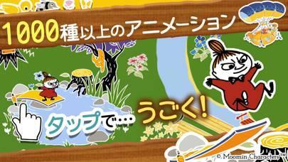 「ムーミン 〜ようこそ!ムーミン谷へ〜」のスクリーンショット 3枚目
