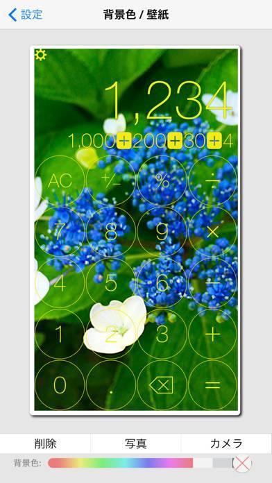 「電卓 Basic」のスクリーンショット 2枚目