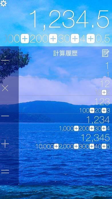 「電卓 Basic」のスクリーンショット 3枚目