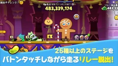 「クッキーラン : オーブンブレイク」のスクリーンショット 3枚目