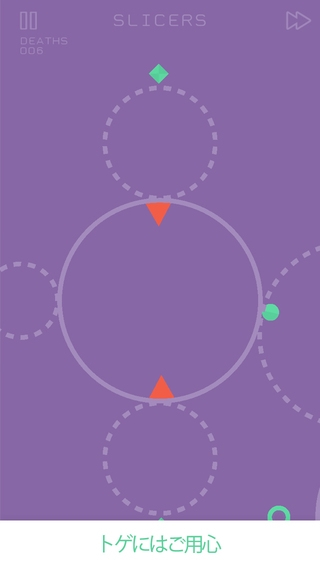 「Orbits™」のスクリーンショット 3枚目