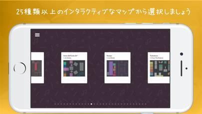 「PlayGround • オーガニックリミックス」のスクリーンショット 3枚目