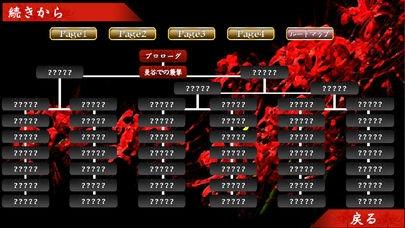 「紅蜘蛛2/Red Spider2」のスクリーンショット 2枚目