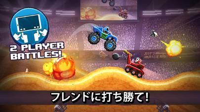 「Drive Ahead!」のスクリーンショット 2枚目