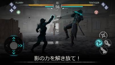 「シャドウファイト 3 (Shadow Fight 3)」のスクリーンショット 2枚目