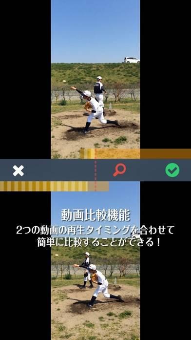 「timingcapture タイミングキャプチャ」のスクリーンショット 2枚目