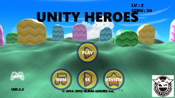 「UNITY HEROES 無料で遊べるFPS」のスクリーンショット 2枚目