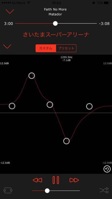 「RealLive (turned on by Zepp)」のスクリーンショット 3枚目
