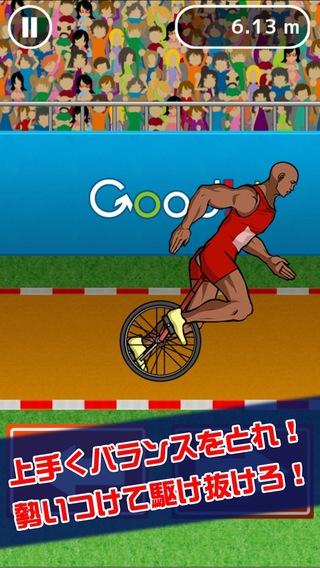 「一輪車世界選手権」のスクリーンショット 2枚目