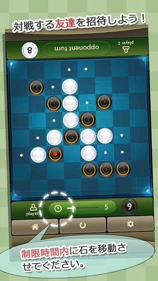 「【対戦】暇つぶしリバーシ/Lv100脳トレモード搭載」のスクリーンショット 2枚目