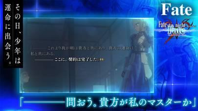 「Fate/stay night [Realta Nua]」のスクリーンショット 3枚目