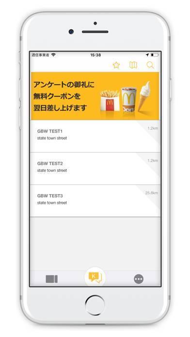 「McDonald's KODO」のスクリーンショット 2枚目
