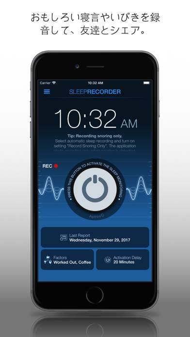 「Prime Sleep Recorder Pro」のスクリーンショット 1枚目