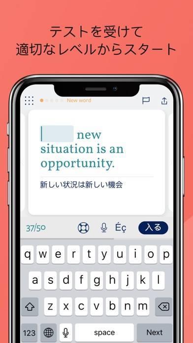 「Lingvist - 英単語速習アプリ」のスクリーンショット 3枚目