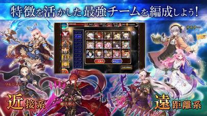 「千年戦争アイギスA 【本格シミュレーションRPG】」のスクリーンショット 3枚目