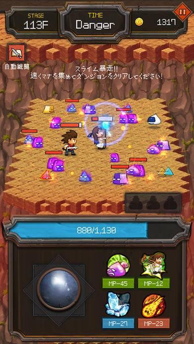 「ダンジョン999F - Secret of slime dungeon」のスクリーンショット 2枚目