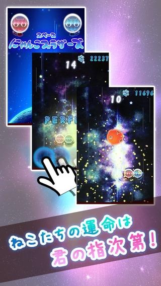 「スペースにゃんこブラザーズ」のスクリーンショット 3枚目